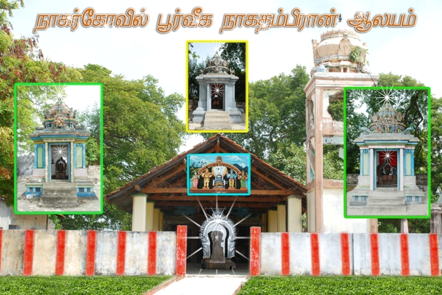 Nagarkovil copy